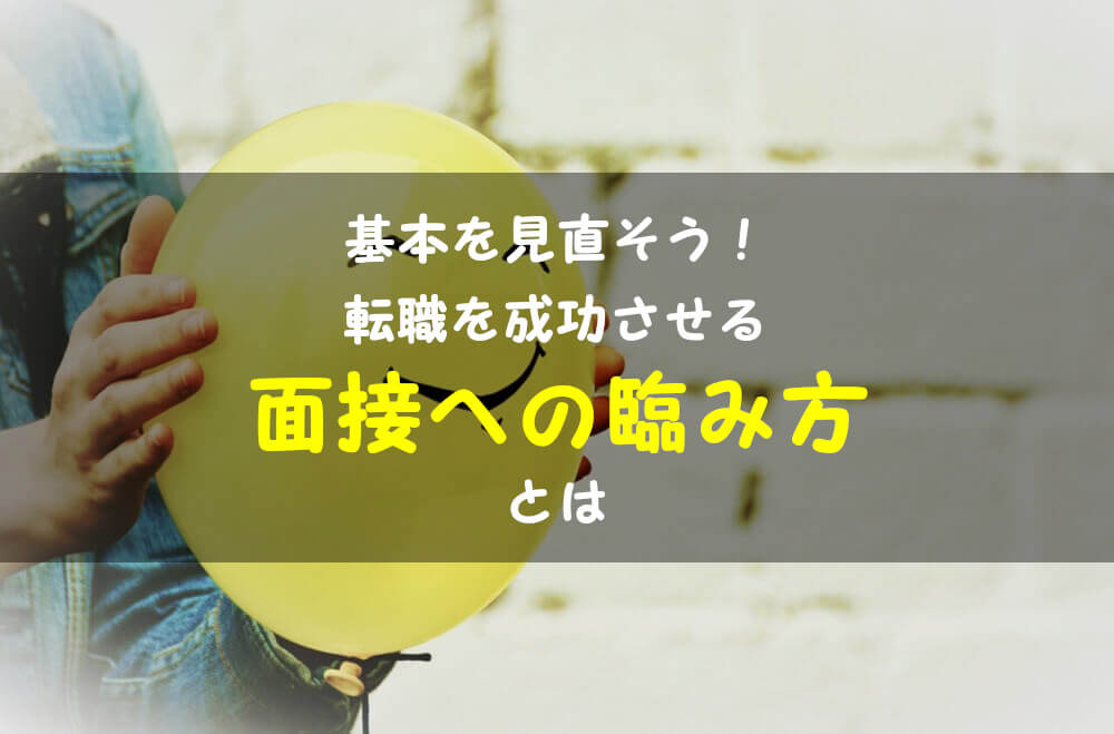 balloon-smile-1