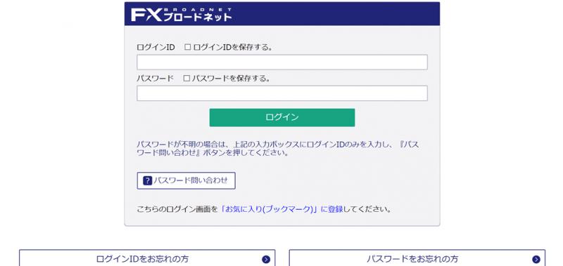 FX-4-demo-registration-4