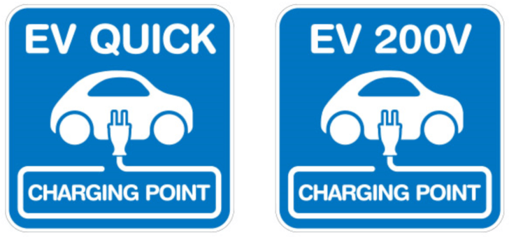 charging-point-mark