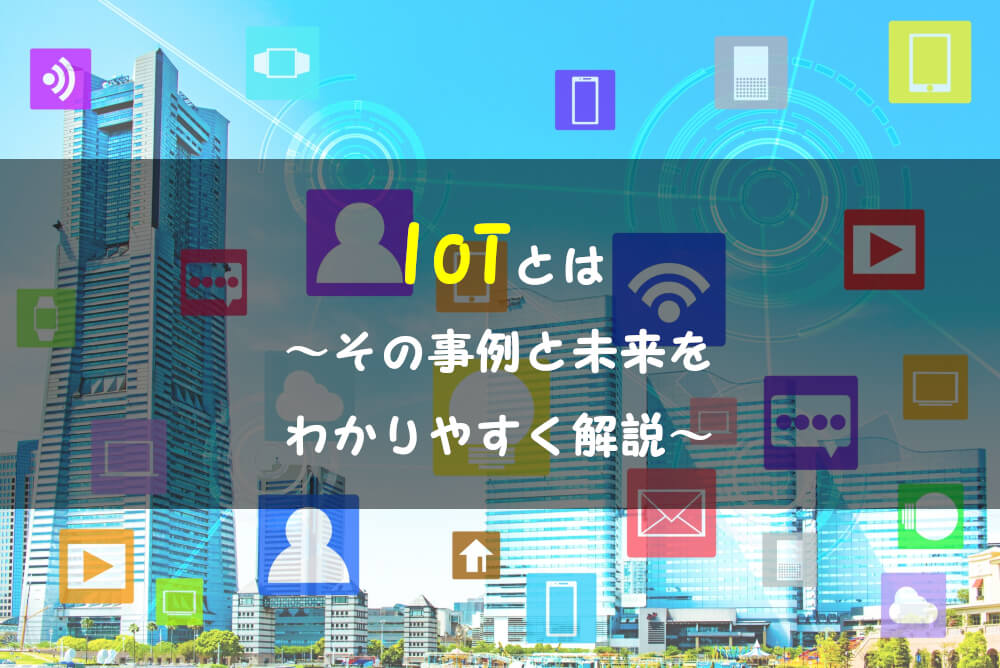 what-is-iot-top