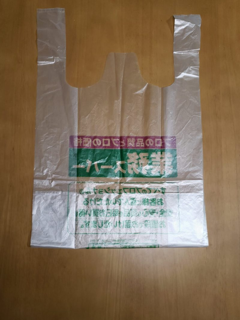 how-to-fold-shopping-bags-4