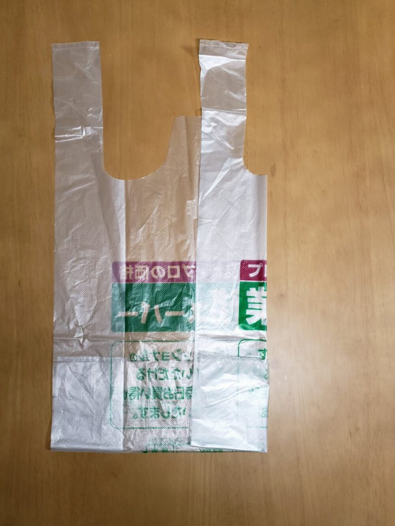 how-to-fold-shopping-bags-5