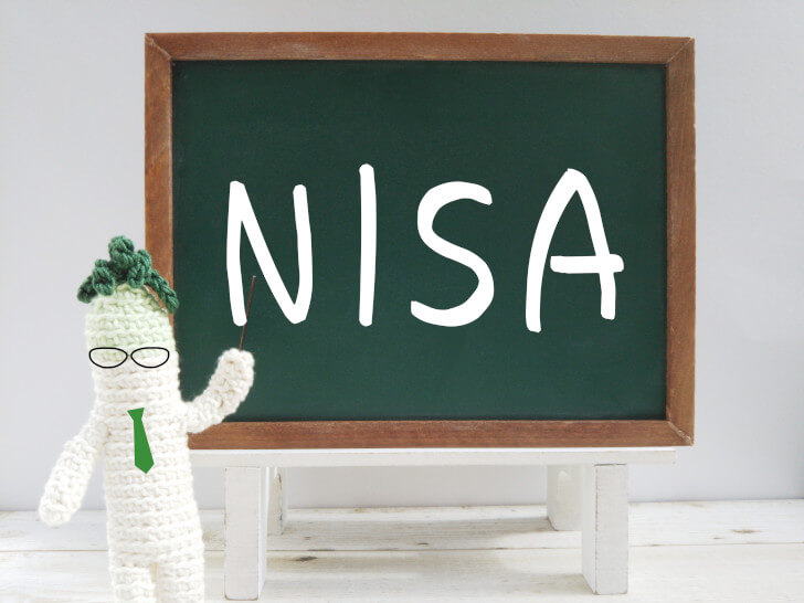 what-is-nisa